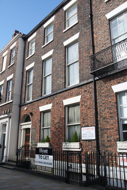 28 Rodney St, Liverpool